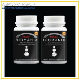 biomanix plus