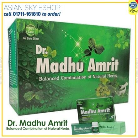 Dr. Madhu Amrit - আপনি কি ডায়াবেটিস রোগেে ভুক্তভোগী, আপনি কি আপনার ডায়াবেটিস নিয়ন্ত্রণ করতে চান