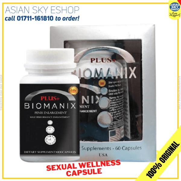 original biomanix plus capsule