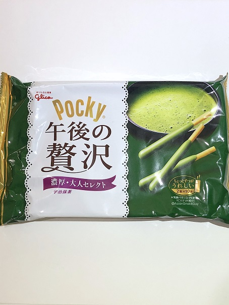 A bag with a cup of matcha latte printed on it and 3 green tea biscit stick