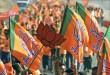 BJP to release party manifesto for 2019 Lok Sabha election on Monday