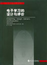 Libro versión en chino por Badrul Khan