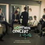 [Report] Voyage avec CapCorée été 2012. part 2 (Music Bank et Infinite Summer Concert)