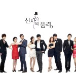 Gentleman's Dignity