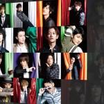 [Messages Exclusifs] Messages de 18 acteurs de Amuse aux lecteurs d'Asian Wave après le Super Handsome Live 2012