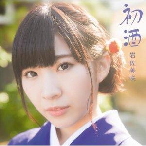 hatsuzake-402323.2