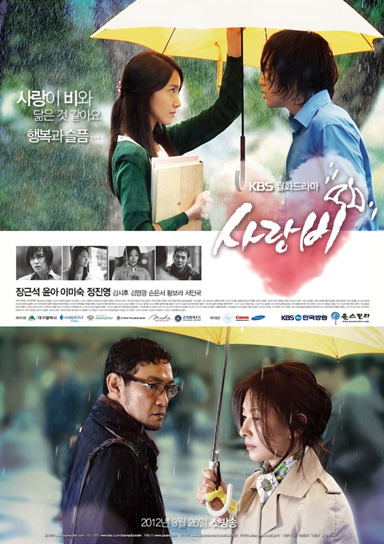 Love Ep 1 Eng Sub Rain Korean Drama