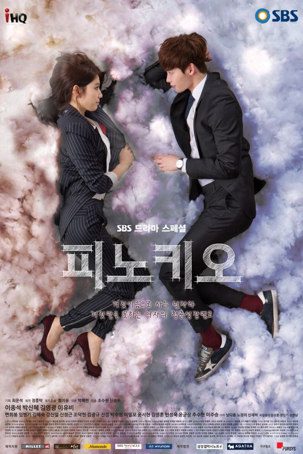File:Pinocchio (Korean Drama)-p1.jpg
