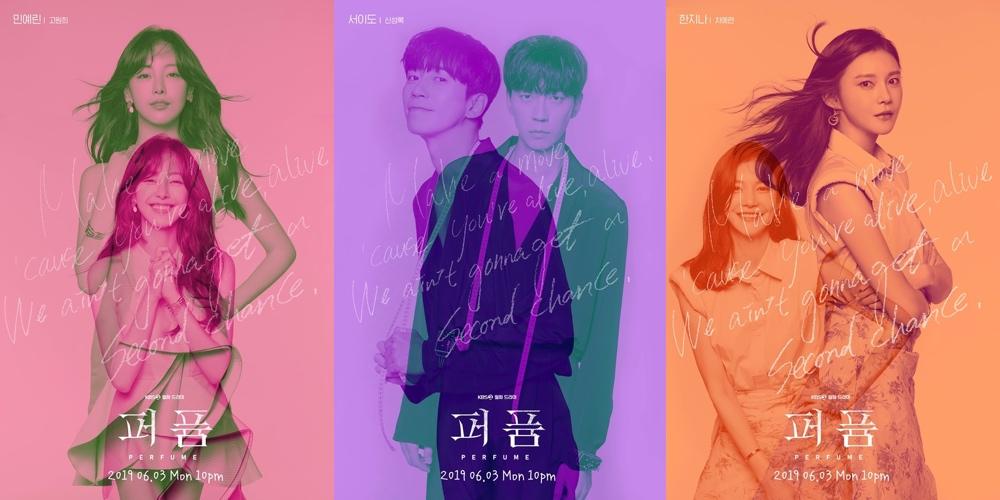 Resultado de imagen de perfume korean drama