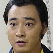 On (Japanese Drama)-Shinji Saito.jpg