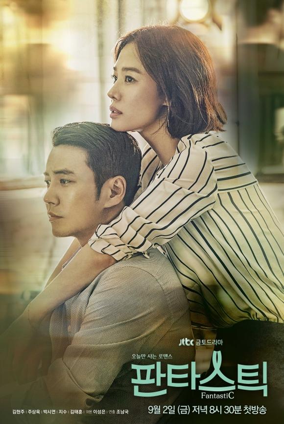 Fantastic (Korean Drama)-p1.jpg