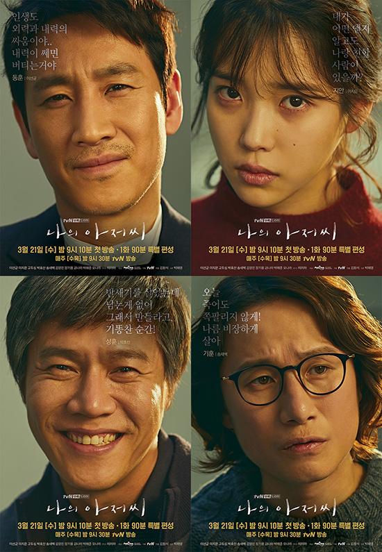 Co powinieneś wiedzieć przed rozpoczęciem swojej przygody z k- SG Wannabe - By my side 2016 (Descendants of the Sun OST).