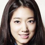The Heirs-Park Shin-Hye.jpg