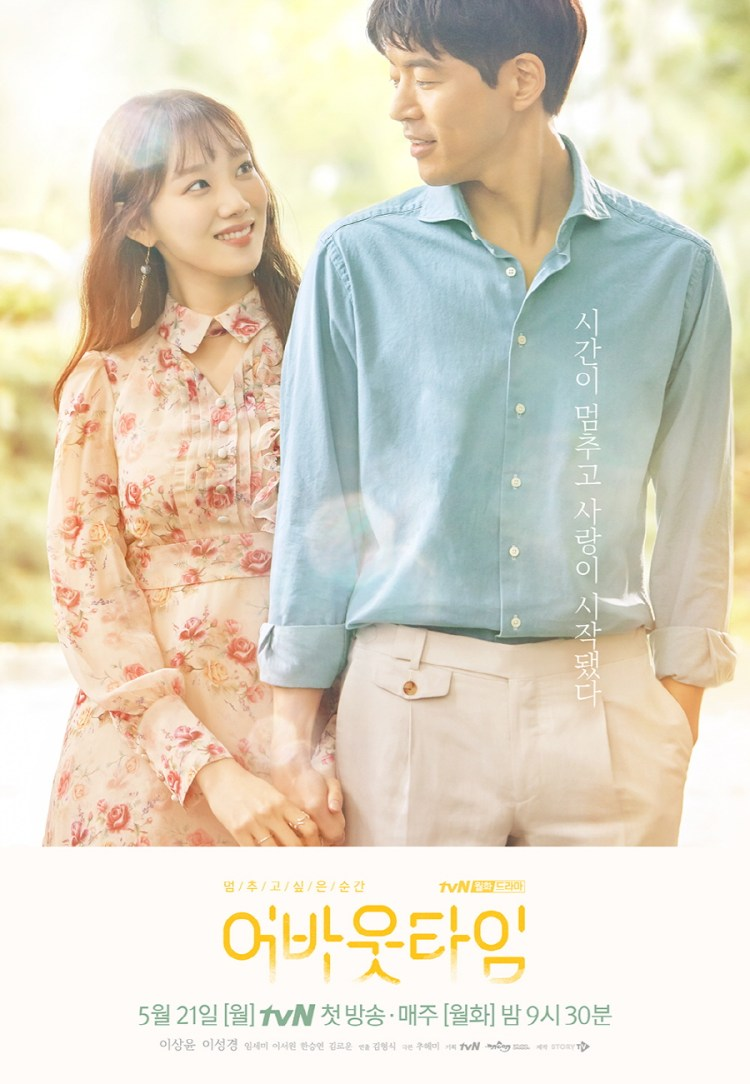 Image result for about time asianwiki