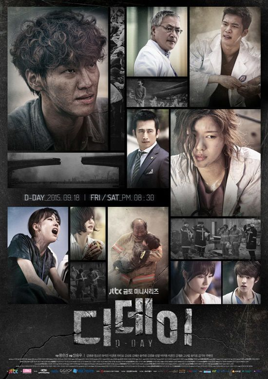 D-Day (Korean Drama)-p1.jpg
