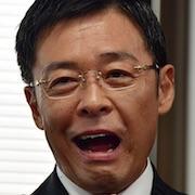 Outrage Coda-Ken Mitsuishi.jpg