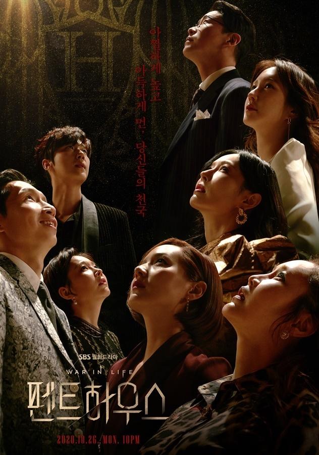 Drama korea terbaru sweet home. Penthouse Korean Drama Asianwiki