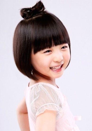 Shin Rin-Ah-p1.jpg