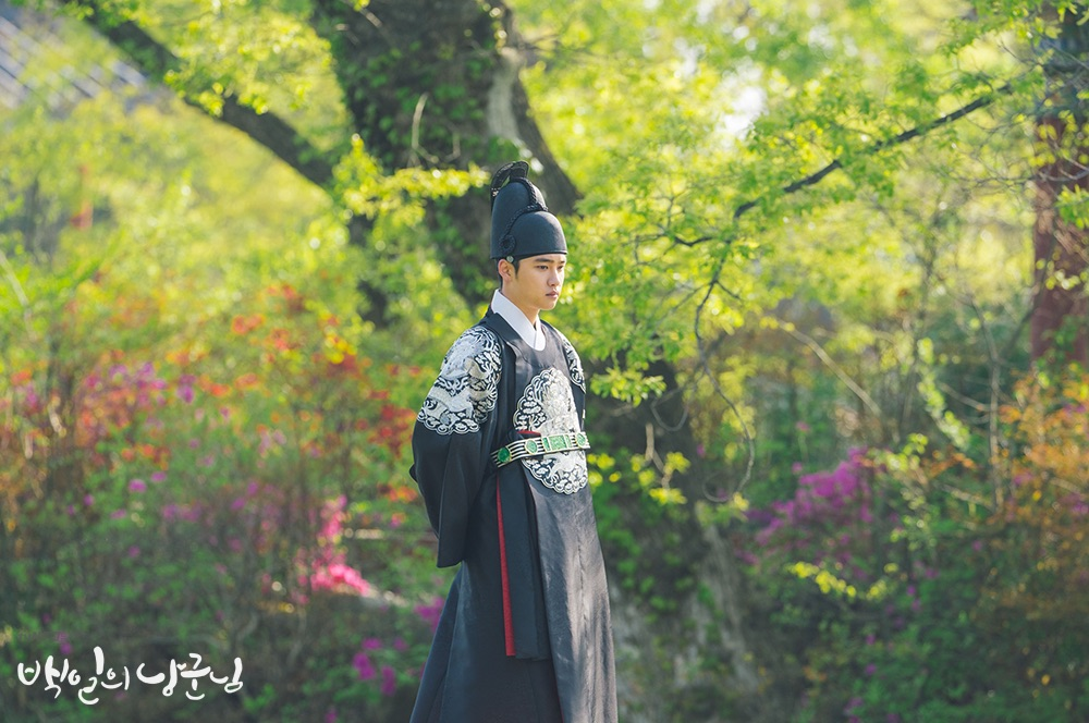 100 Days My Prince-SI4.jpg