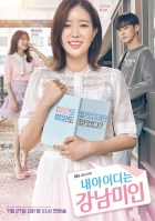 My ID Is Gangnam Beauty P1 - March Wrap-Up & April TBR