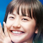 Yell For The Blue Sky-Airi Matsui.jpg
