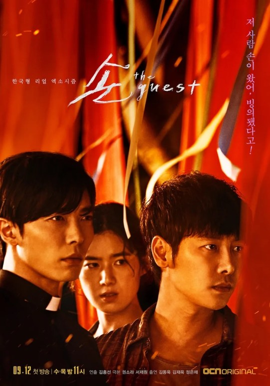 Image result for The Guest ocn