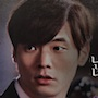 Ghost (Korean Drama)-Daniel Choi.jpg