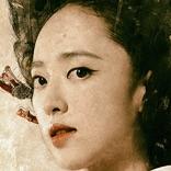 The Merchant-Gaekju 2015-Kim Min-Jung2.jpg