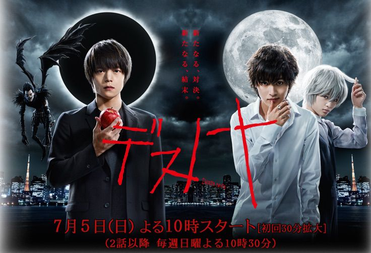 Death Note (Japanese Drama)-p1.jpg