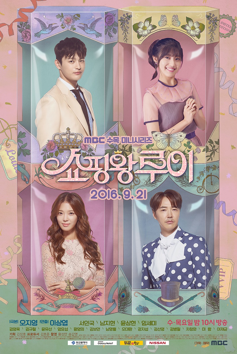 Shopping King Louie-p1.jpg
