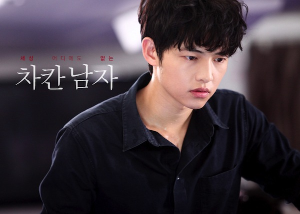 Drama Review: Innocent Man (Nice Guy) – Confessions of a