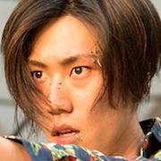 Confession of Murder (Japanese Movie)-Taichi Saotome.jpg