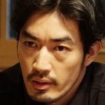 Kataomoi-Ryohei Otani.jpg