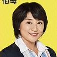Our House (Japanese Drama)-Yuki Matsushita.jpg