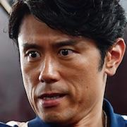 Outrage Coda-Taizo Harada.jpg
