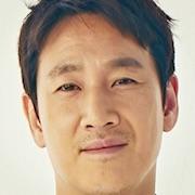 My Mister-Lee Sun-Kyun.jpg
