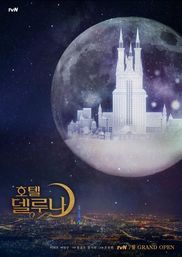 Resultado de la imagen para hotel del luna, drama coreano, cartel