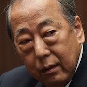 Outrage Coda-Ittoku Kishibe.jpg