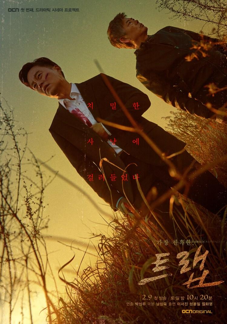 Trap (Korean Drama)-P1.jpg