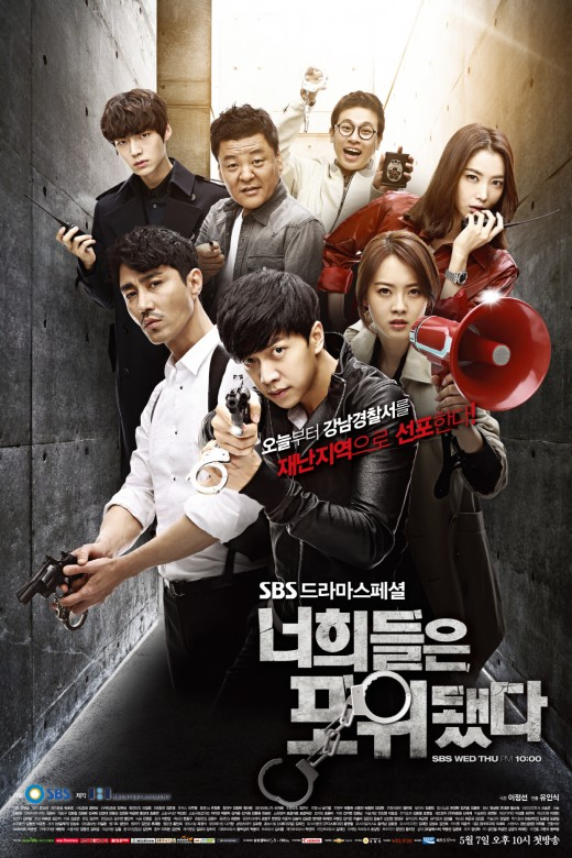 File:You're All Surrounded-p1.jpg