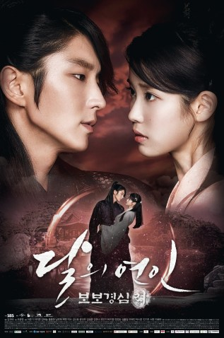 Moon Lovers: Scarlet Heart Ryeo Promotional Poster