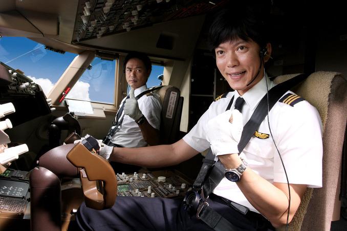 Happy Flight Asianwiki