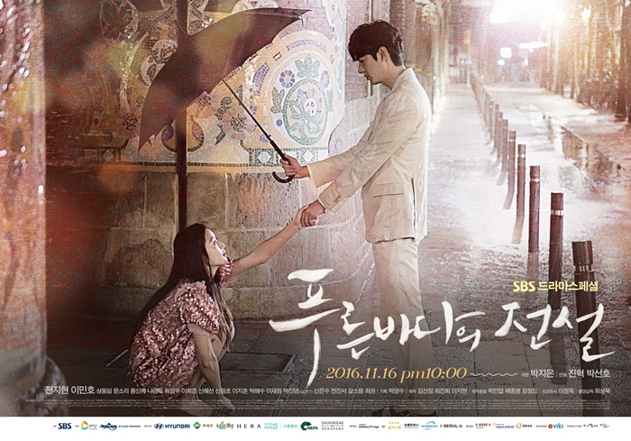 The Legend of the Blue Sea-p1.jpg