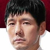 Crisis (Japanese Drama)-Hidetoshi Nishijima.jpg