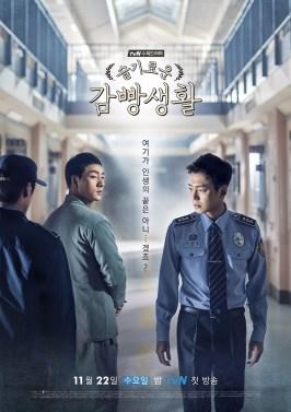 File:Wise Prison Life-P1.jpg