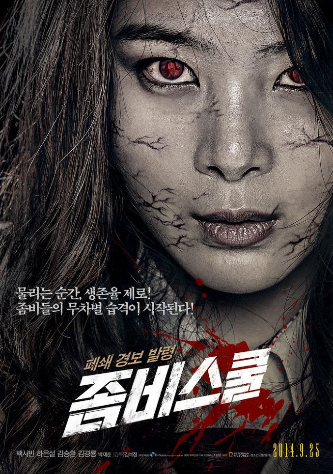 Film Zombie Korea