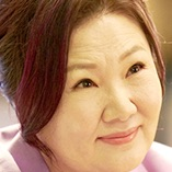 About Time (Korean Drama)-Kim Hae-Sook.jpg