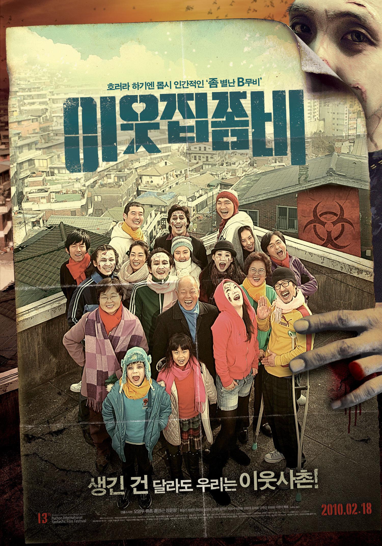 Film zombie Korea The Neighbour Zombie