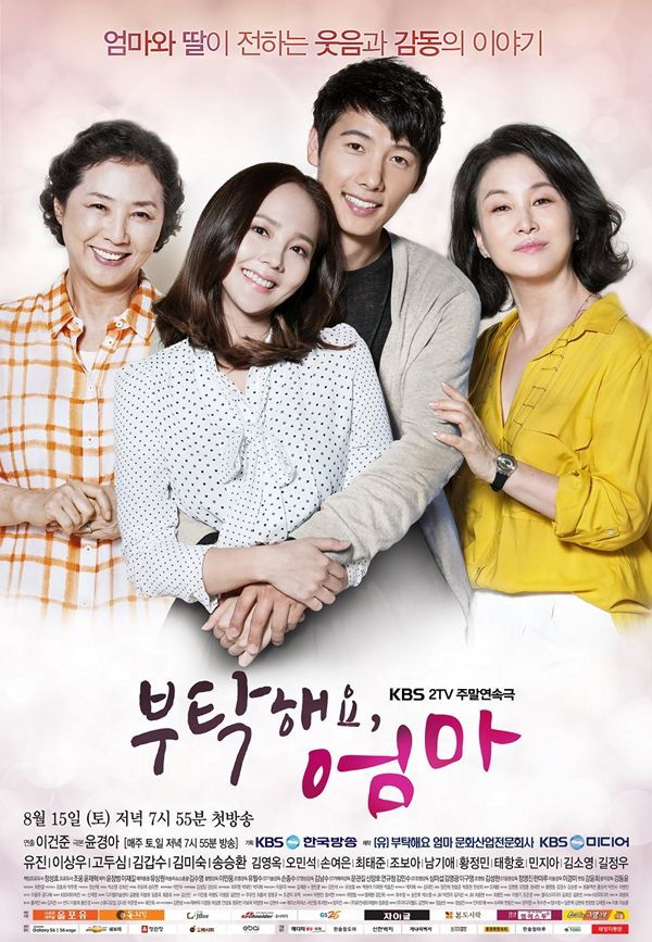 [OST Drama Korea] All About My Mom (2015) MP3