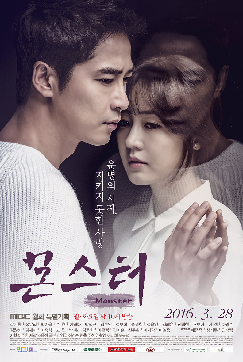 Monster (Drama Series)-tp1.jpg